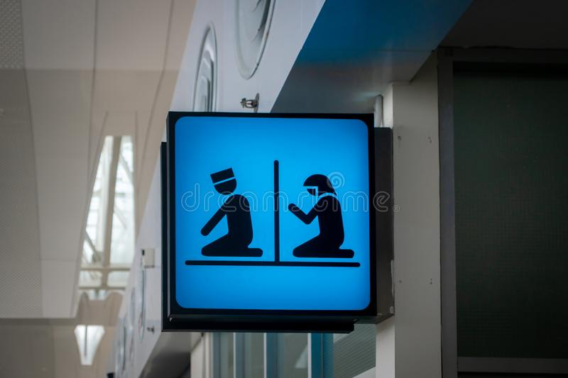 Prayer room icon and sign in airport for islam religion and mulsim stock images