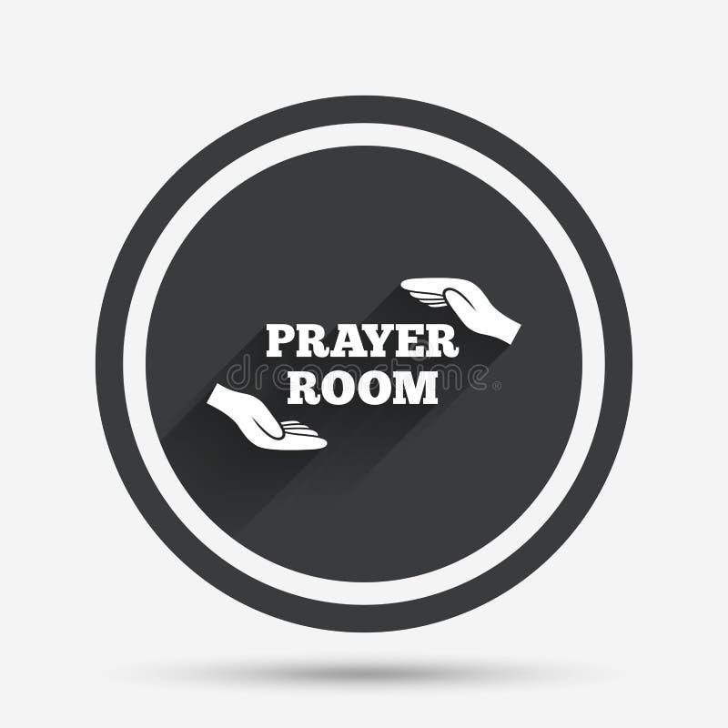 Prayer Room Sign Icon Religion Priest Symbol Stock Vector