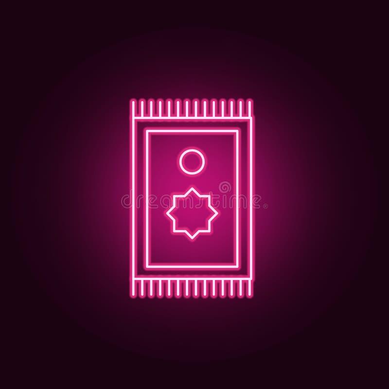 Prayer rug neon icon. Elements of Religion set. Simple icon for websites, web design, mobile app, info graphics. On dark gradient background stock image