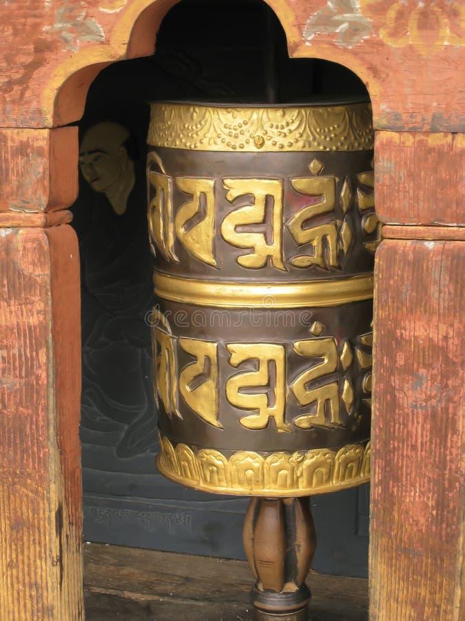 Prayer Wheel Close Up stock photos