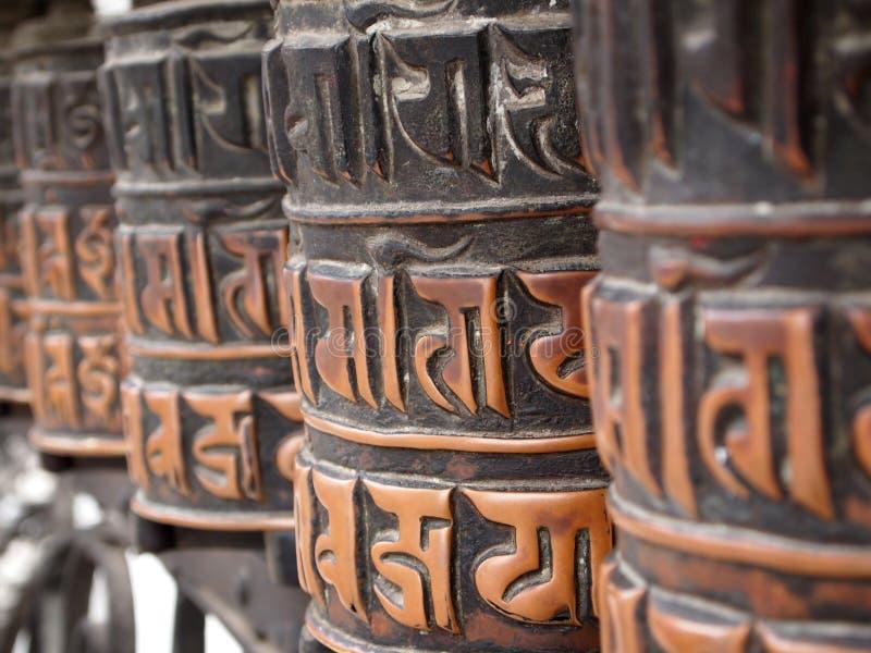 Prayer wheels stock photos