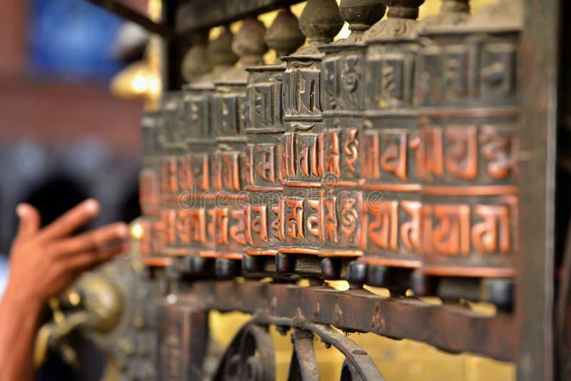 Prayer wheels in Boudhanath royalty free stock photo