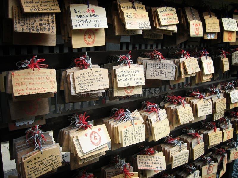 Prayers near a japanese shrine stock image