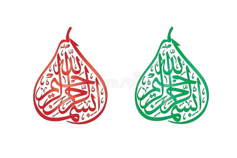 Prayers in Pears Shape stock illustration