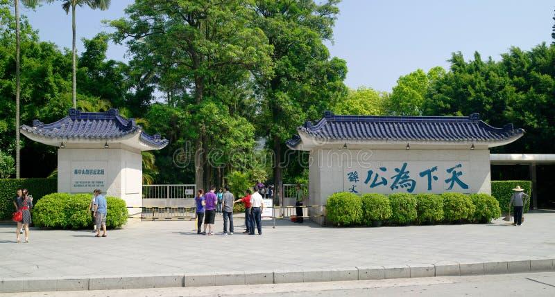 Precedente residenza del Dott. Sun Yat-sen immagine stock