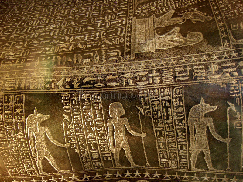 Download Precious hieroglyphs stock illustration. Illustration of bowl - 470768