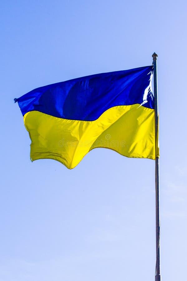 Precipitare ucraino della bandiera immagini stock