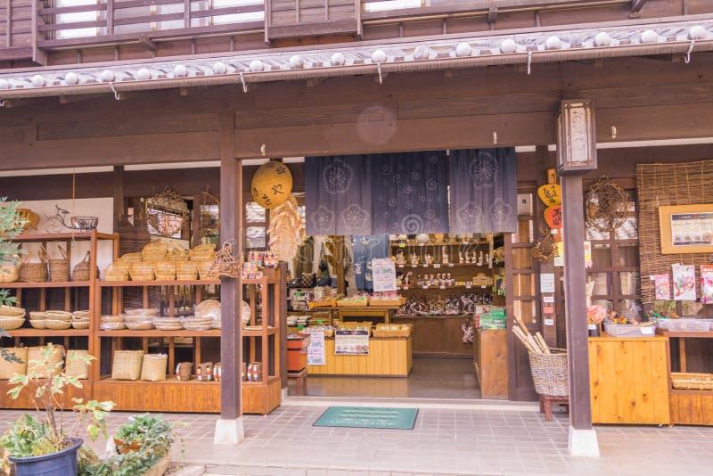 Prefectura de Nagano, JAPÓN - 3 de septiembre de 2017: Tiendas tradicionales a foto de archivo libre de regalías