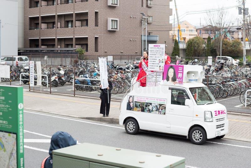 Prefectural verkiezing 2019 van Chiba stock fotografie