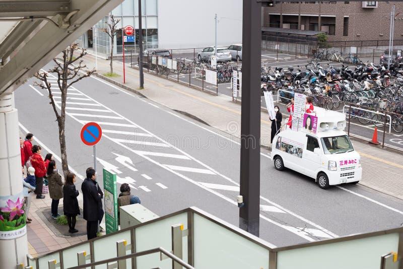 Prefectural verkiezing 2019 van Chiba stock afbeeldingen