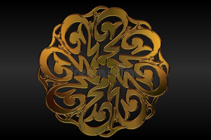 Preghiera-Simbolo islamico di scena 3D royalty illustrazione gratis