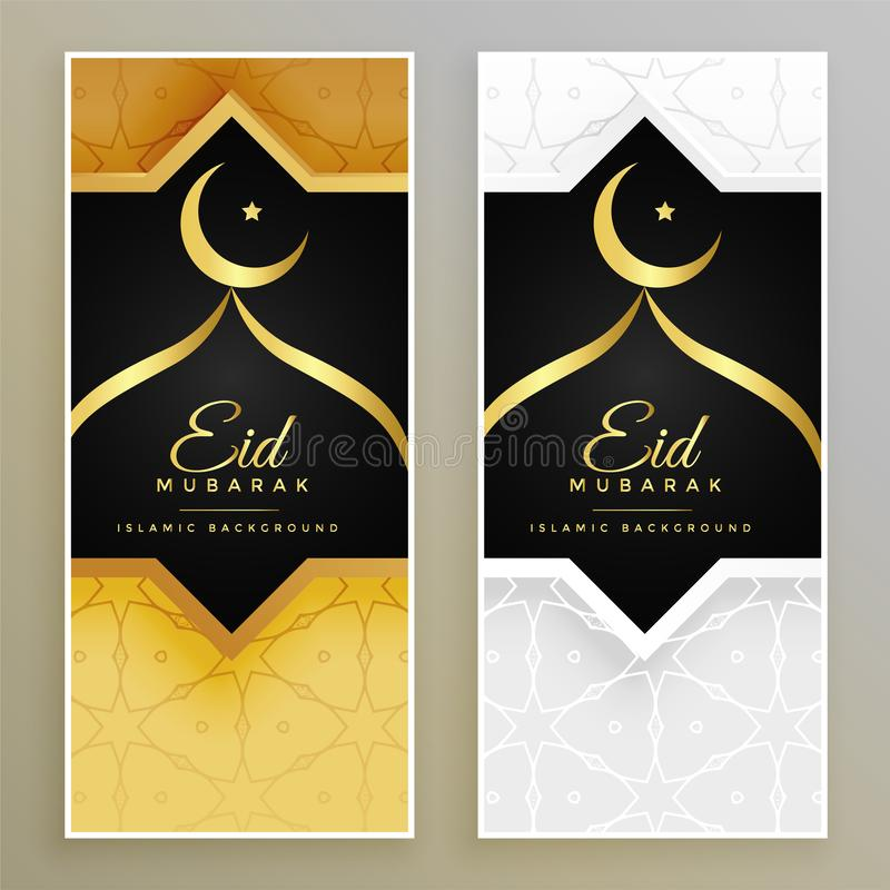 Premia złota i siler eid Mubarak sztandary ilustracji