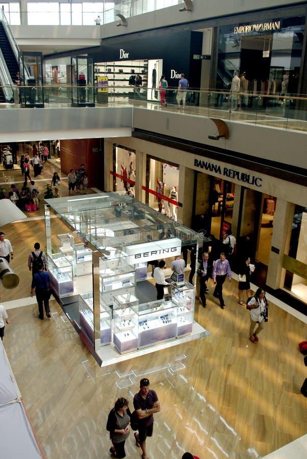 Premia zakupy centrum handlowe fotografia stock