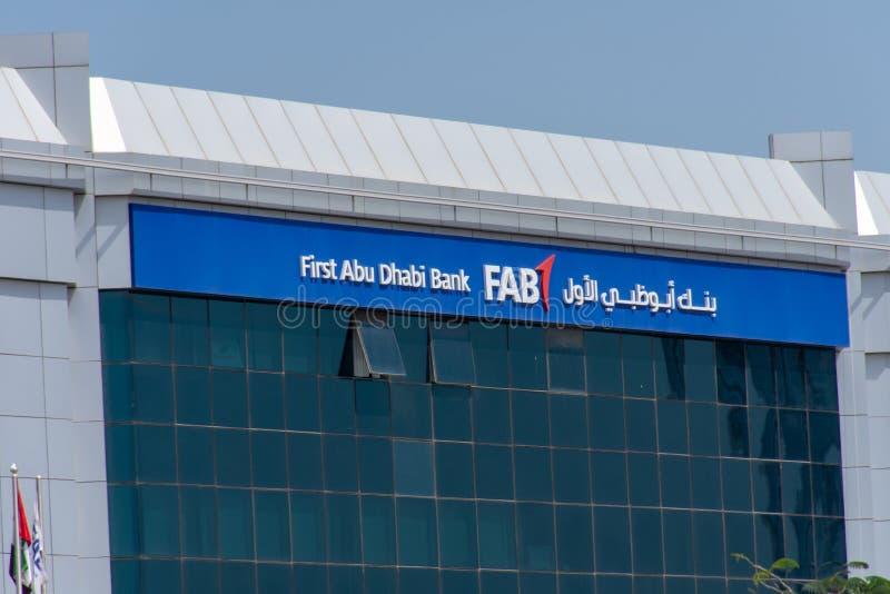 Premier Abu Dhabi Bank Storefront OUVRIER photos libres de droits