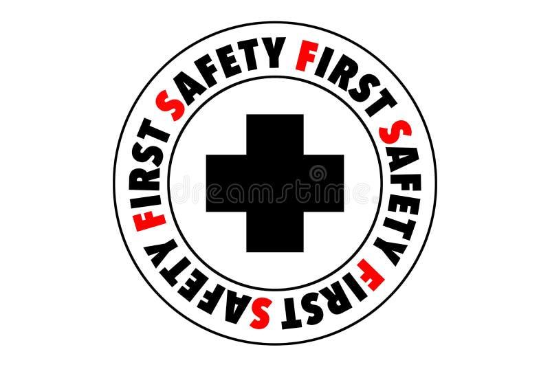 Premier symbole de sécurité illustration stock