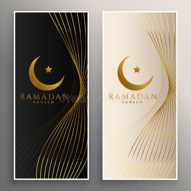 Premii Ramadan kareem ciemni i lekcy sztandary royalty ilustracja