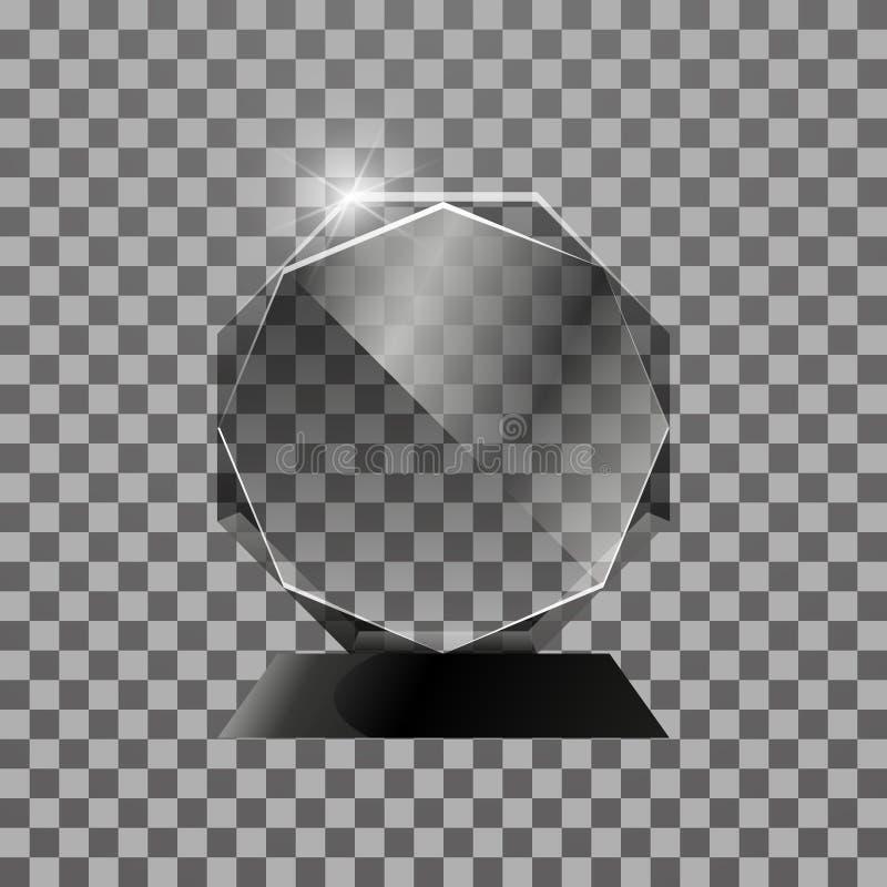 Premio brillante di vetro trasparente Isolato su priorità bassa scura illustrazione vettoriale