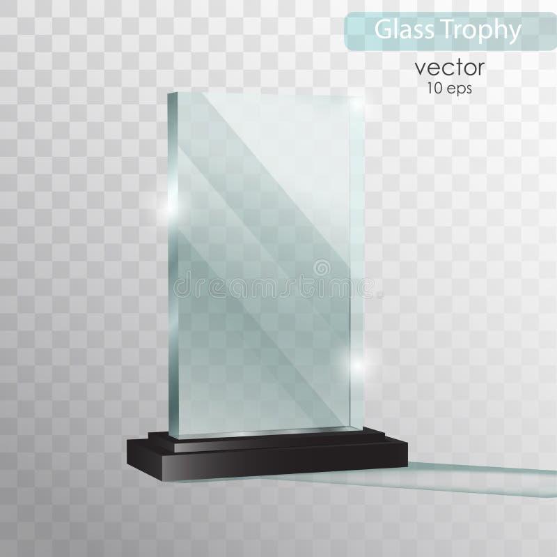Premio di vetro del trofeo royalty illustrazione gratis