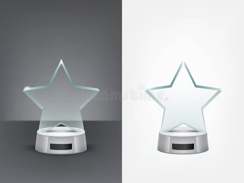 Premio di vetro realistico del trofeo, di sport e di affari illustrazione vettoriale