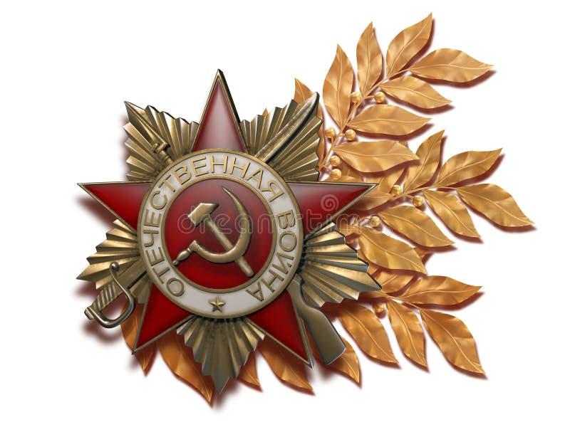 Premio de la guerra patriótica con los monasterios del oro en un fondo blanco ilustración del vector