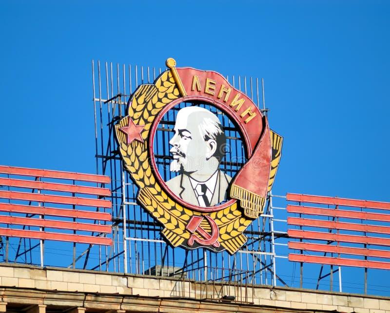 Download Premio stylised del Lenin immagine stock. Immagine di rosso - 7305357