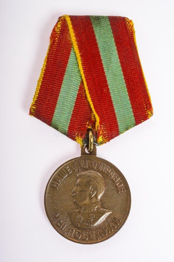 Premios del estado: Medalla fotos de archivo libres de regalías