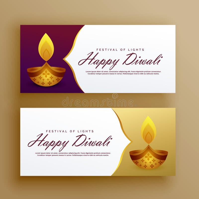 Premium luxury happy diwali banners card vector design royalty free illustration
