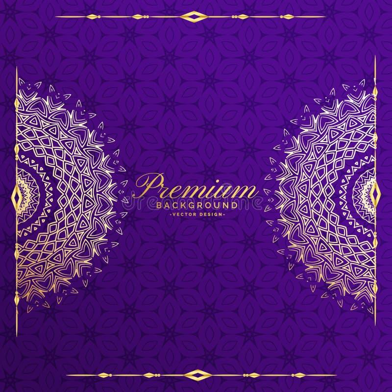 Premium mandala invitation template background vector illustration