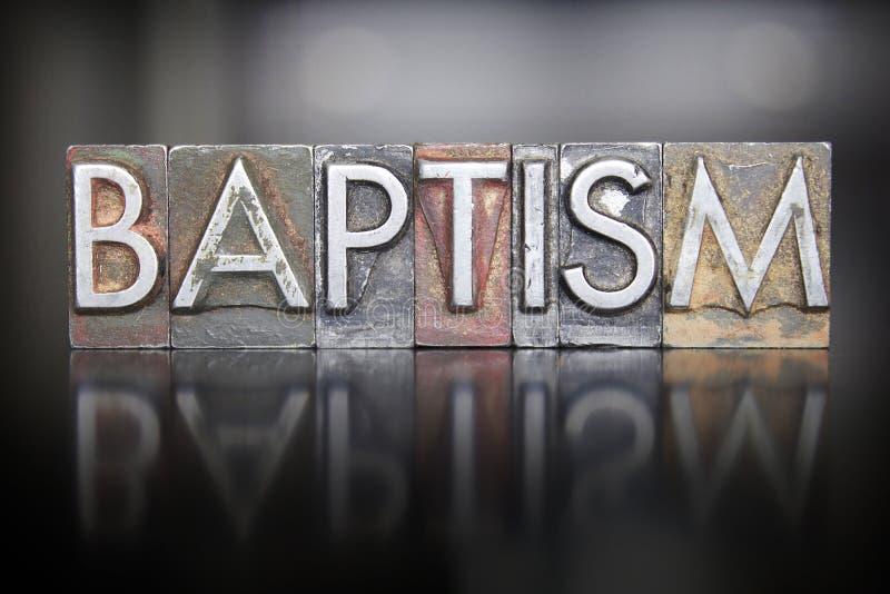 Prensa de copiar del bautismo fotografía de archivo libre de regalías