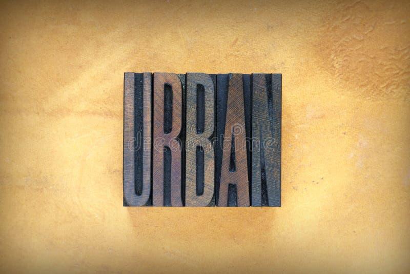 Download Prensa de copiar urbana imagen de archivo. Imagen de retro - 42427563