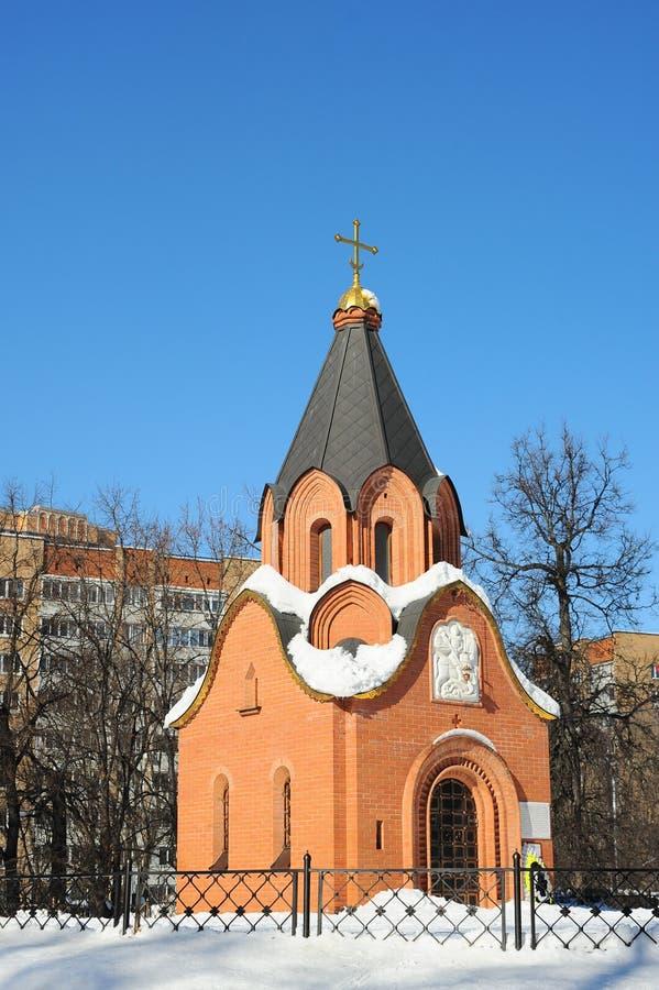 Preobrazhenskaya教堂在英雄的第一次世界大战,莫斯科,俄罗斯的公园 免版税库存照片