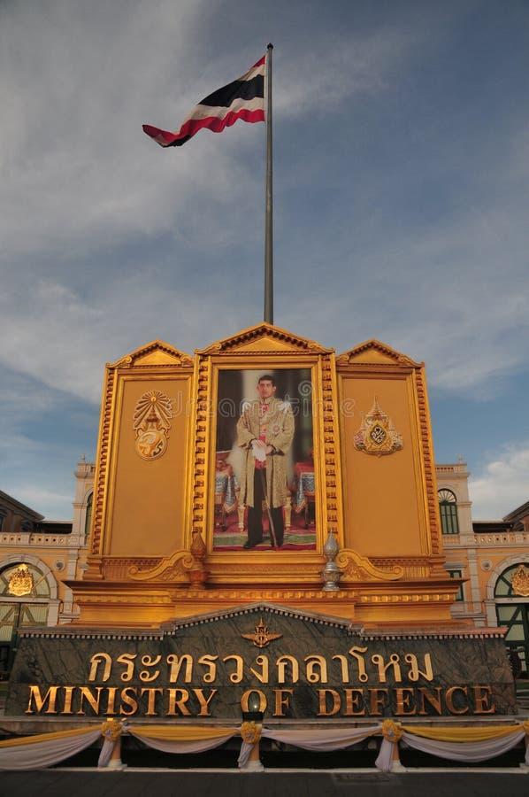Preparetion du couronnement du monarque tha?landais photos stock