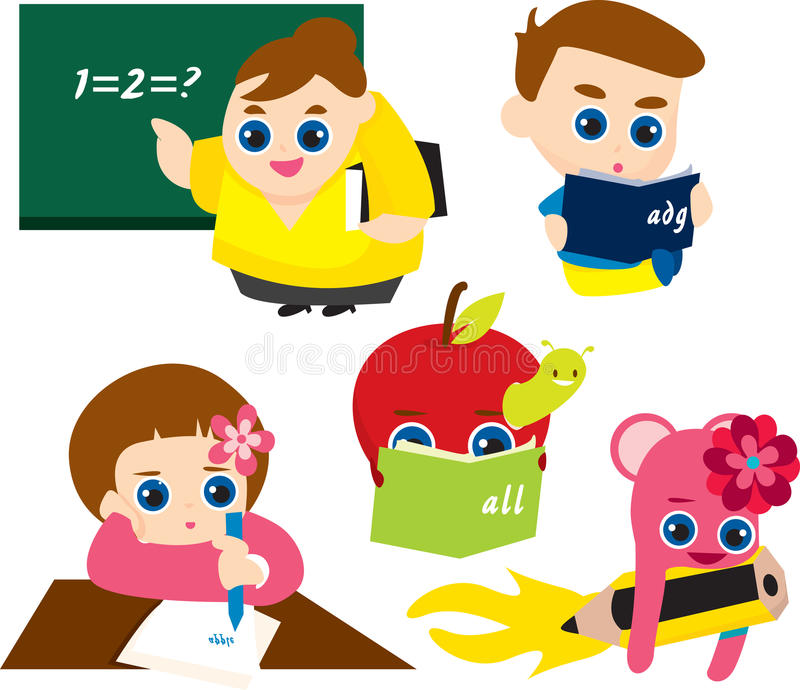 Preschool Illustrations royalty free illustration