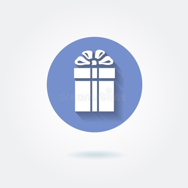 Free Present Icon Royalty Free Stock Photos - 44839708