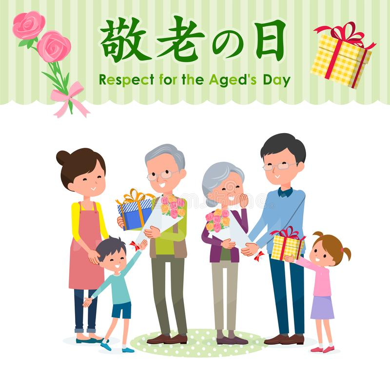 Present for loved ones_Aged`s Day family jp royalty free illustration