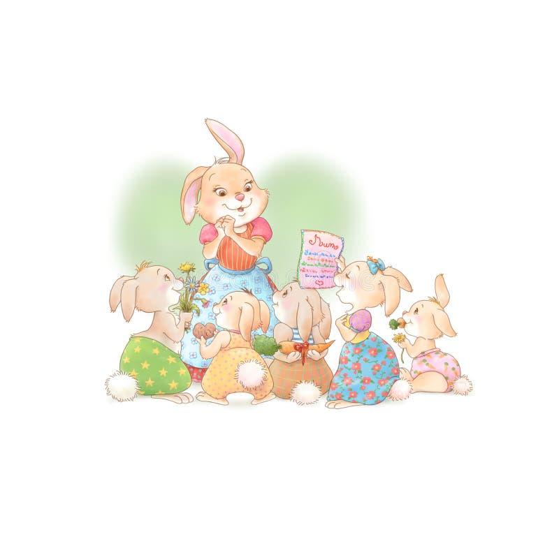 Presentes del día de madres ilustración del vector