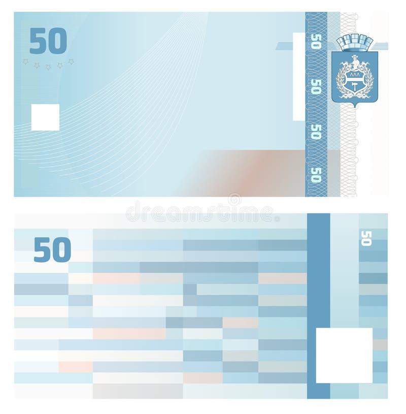 Presentkortkupongmall med den guillochemodellvattenstämplar och gränsen Bakgrund som är användbar för kupongen, sedel, pengar stock illustrationer