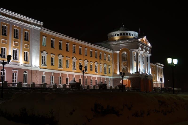 Presidend dom zdjęcia stock