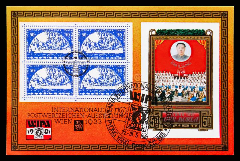 President Kim Il Sung, International Stamp Exhibition WIPA 1981, Vienna serie, circa 1981. MOSCOW, RUSSIA - AUGUST 18, 2018: A stamp printed in Korea shows stock images