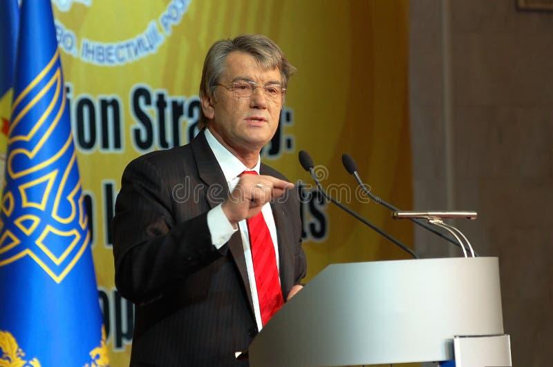 Presidente de Ucrânia fotografia de stock