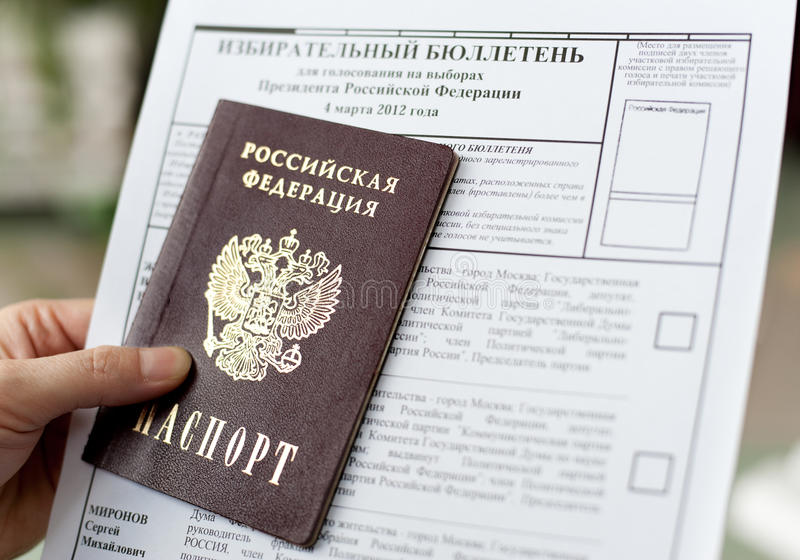Presidential elections in Russia stock images