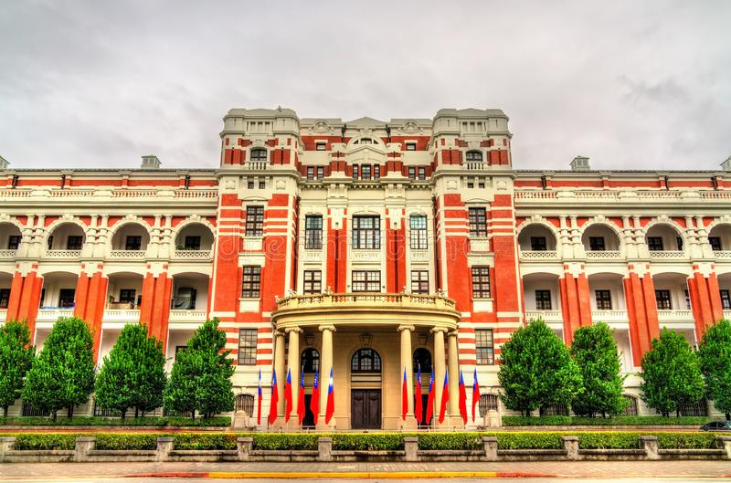The Presidential Office Building in Taipei, Taiwan royalty free stock images