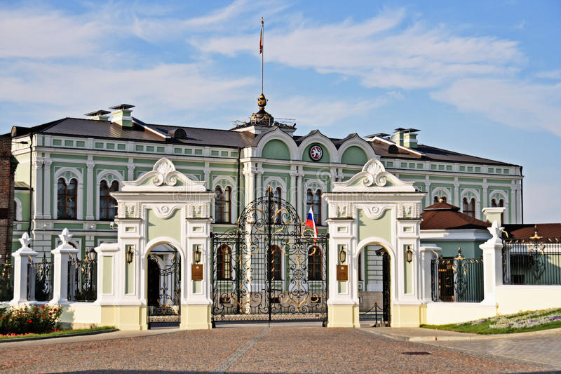 Presidential palace in the Kazan royalty free stock image