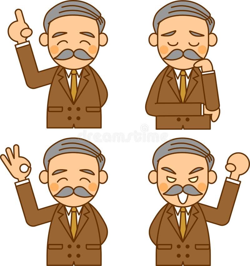 Presidentläge royaltyfri illustrationer