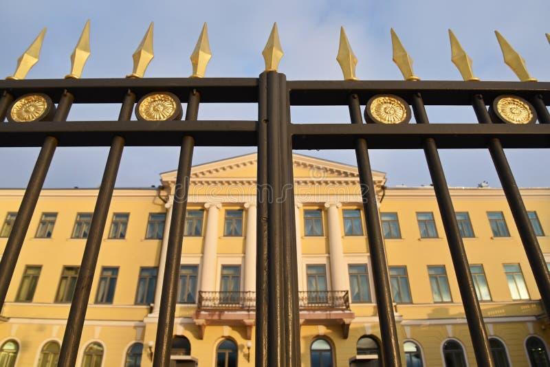 Presidentpalatset Helsingfors royaltyfri bild