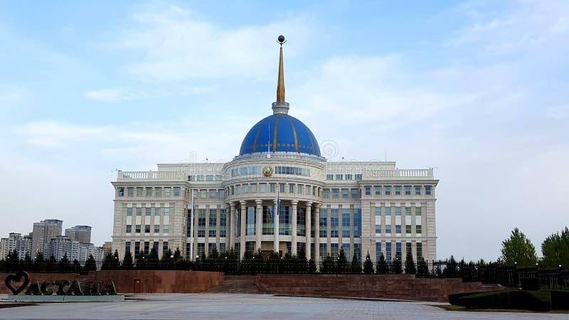 Presidentslott i Astana royaltyfria foton
