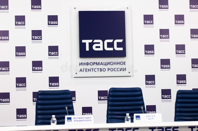 Press conference of International Karate Tournament `KARATE 1 - PREMIER LEAGUE` on 03.10.2019 in TASS center, Moscow, Russia. MOSCOW, RUSSIA - OCTOBER 3, 2019 stock photography