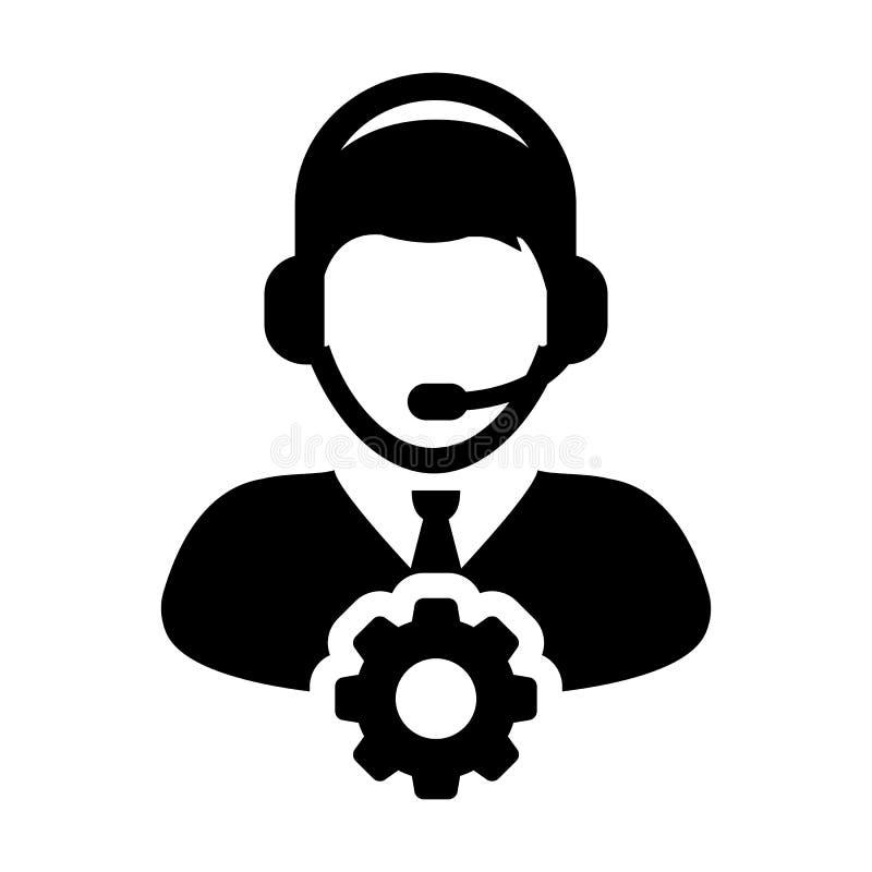 Preste serviços de manutenção ao operador masculino Person Profile Avatar do vetor do ícone com a roda denteada da engrenagem ilustração do vetor
