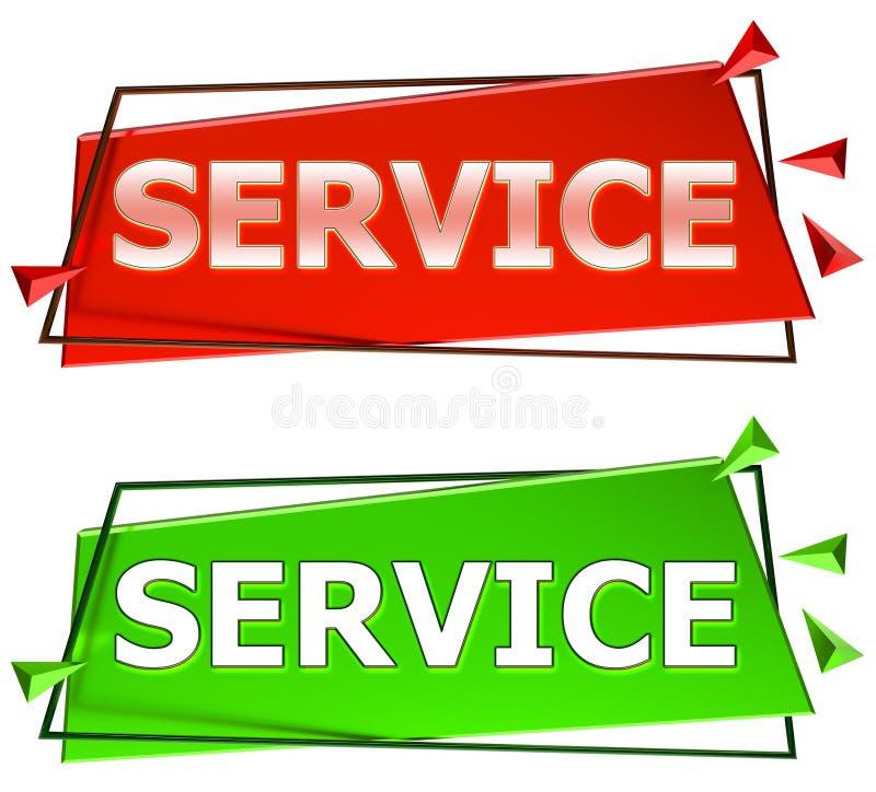 Preste serviços de manutenção ao sinal ilustração royalty free