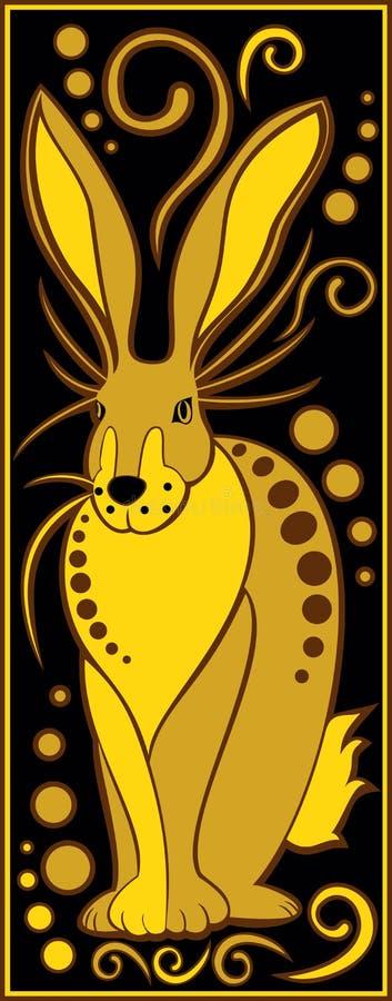 Preto chinês estilizado do horóscopo e ouro - porco ilustração do vetor